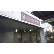 落合南長崎駅周辺には、ローソン