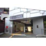 牛込柳町駅周辺には、ファミリー
