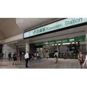 川崎駅周辺には、NEWDAYS(ニュー